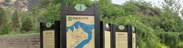 南浔古镇景区标识标牌规划设计制作2 640*170像素图片