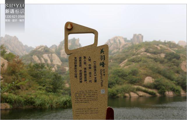 嵖岈山风景名胜区位于河南省遂平境内,景区面积148平方公里