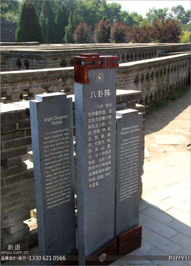 天下第一关,老龙头,孟姜女庙三大旅游景区5a标识系统