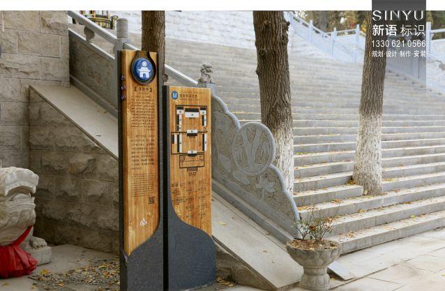 新疆 水磨沟风景名胜区六大景区标识标牌欣赏