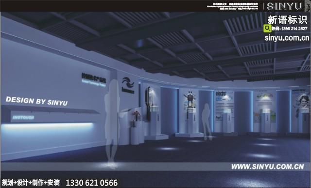 汇川科技展厅设计制作